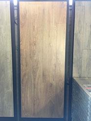 Haven Eiken 4v 8mm extra lange planken en breed 24 cm laminaat Premium Floors + GRATIS Ondervloer van €3,95 p/m²