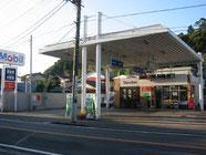 松坂屋油店
