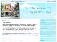 Сайт гимназии на ucos