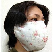 【Kirei-do Shop】プラチナフォトン フェイスアップマスク