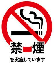 ushiyama-cl,usiyama-cl,ushiyamacl,usiyamacl,牛山クリニック,ucl,