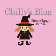 エフェクトタンゴのブログ