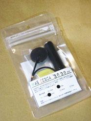 MC-3030M  ¥3,150