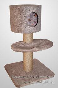 домик для кошек с гамаком и когтеточкой