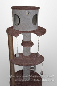 домик для кошек с гамаком