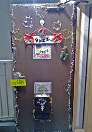 Open Door♪ Cuteでしょ!