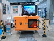 危機管理産業展で津波シェルター展示