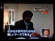 2009年1月15日放送