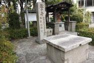 玉造にある、細川家屋敷跡の越中井