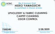 米国IICRC公認CCT(CARPET CLEANING TECHNICIAN)