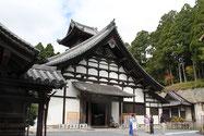 瑞巌寺の庫裡(国宝)