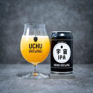 宇宙ビール UCHU BERUWING   宇宙IPA