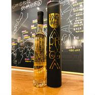 アルガブランカドース 勝沼醸造 日本ワイン