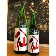 陸奥八仙ISARIBI 八戸酒造 日本酒