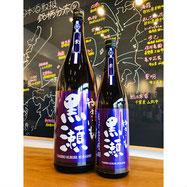 やきいも黒瀬紫芋 鹿児島酒造 やきいも焼酎
