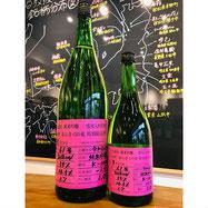 まんさくの花杜氏選抜 日の丸醸造 日本酒