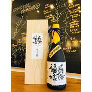 長陽福娘純米大吟醸 岩崎酒造 日本酒