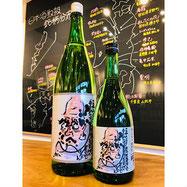 蓬莱泉可 関谷醸造 日本酒