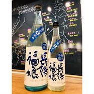 長陽福娘夏吟醸 岩崎酒造 日本酒