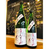 まんさくの花ひやおろし 日の丸醸造 日本酒