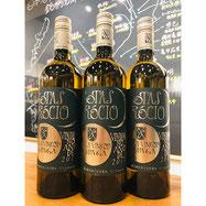 アルガーノゴッタシデロシオ 勝沼醸造 日本ワイン