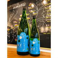 まんさくの花爽々酒 日の丸醸造 日本酒