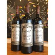アルガアルカサール 勝沼醸造 日本ワイン