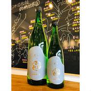 まんさくの花山田穂70 日の丸醸造 日本酒