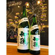 初孫旬香 東北銘醸 日本酒