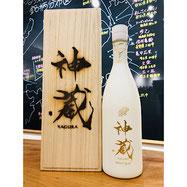 純米大吟醸神蔵 松井酒造 日本酒