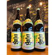 三岳 三岳酒造 芋焼酎