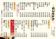 アニ恋IN西都チラシ画像