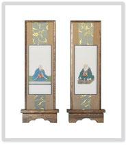 桐製スタンド掛軸親鸞聖人・蓮如上人