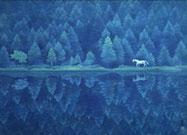 1982年東山魁夷「緑響く」