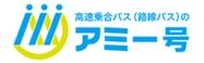 山元町へのボランティアバス