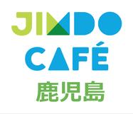 Jimdocafe 鹿児島