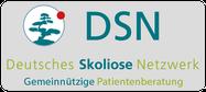 Wir sind Förder-Mitglied im DSN | Deutsches Skoliose Netzwerk