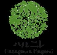 ようこそ!札幌のアンガーマネジメントファシリテーター 長谷川恵のホームページ「ハルニレ」です