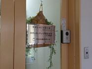 世田谷区駒沢、三軒茶屋、用賀の写真