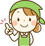 岐阜県美濃加茂 岐阜 岐南 愛知県犬山 一宮 府中(東京)子供料理教室 料理の適正年齢