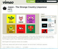 screenshopt der Webseite Japan -The Strange Country