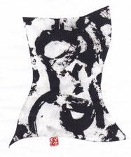 「脱原発・憲法改正反対」 強行採決の特別秘密保護法は撤廃! 新美 猛 日本美術会