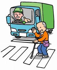 高齢者の交通事故防止