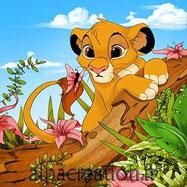 broderie diamant roi lion