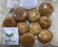 大豆ボーロの写真
