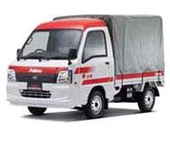 町田市赤帽単身引越しは赤帽マイ・ロード運送にお任せ下さい