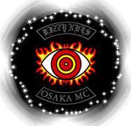 Symbol of us 『EYEBALL』