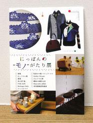 東急百貨店 吉祥寺店7F