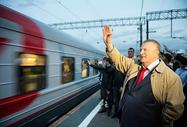 Агитпоезд ЛДПР приедет в Сосновку