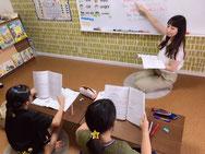 小学4~6年生コース